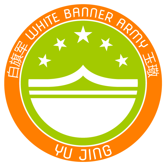 File:WHITE BANNER ARMY logo 01.png