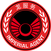 Yu Jing - Zhanying Imperial Agents - -N3- -Vyo-.png