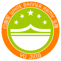 WHITE BANNER ARMY logo 01.png