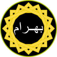 Haqqislam - Sectorial - Hassassin Bahram - -N3- -Vyo-.png