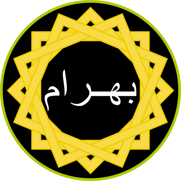 File:Haqqislam - Sectorial - Hassassin Bahram - -N3- -Vyo-.png